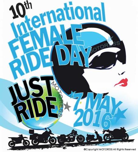 international female ride day 2016 logo